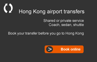 Hong Kong airport to hotel transfers services